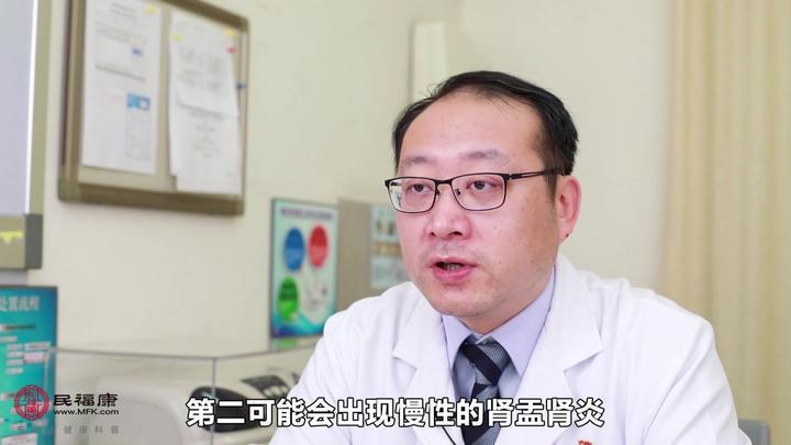 尿路感染的危害有哪些?