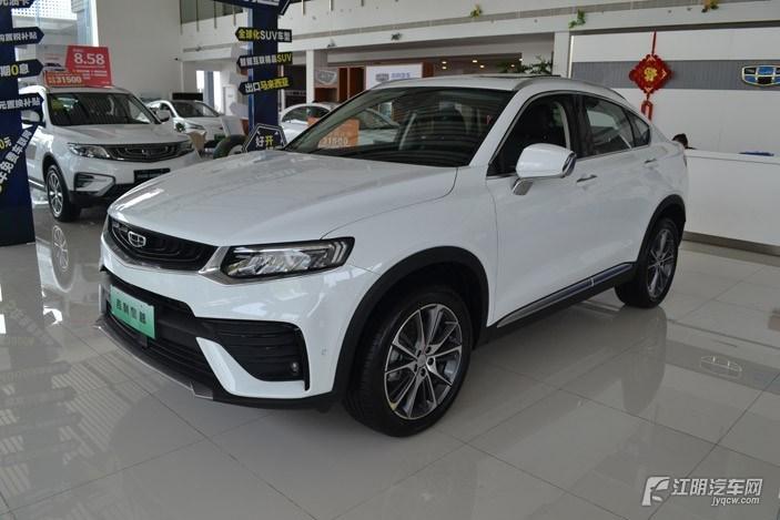 江阴吉利星越少量现车 全系平价销售中