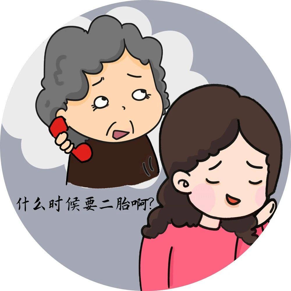 西宁媳妇吐槽:婆婆催生二胎,头胎坐月子的阴影一直挥之不去.....