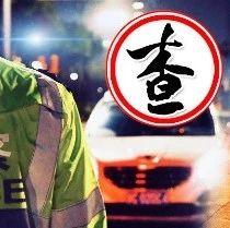 7月10日起,温州交警将对这些交通违法行为集中整治