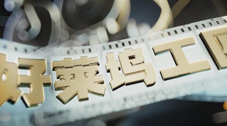 《雷神3》火热上映,吴靖萱作为《好莱坞工匠》制作人……