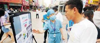 """青岛急救医生在台东步行街摆摊?真的,最小""""顾客""""才五岁"""