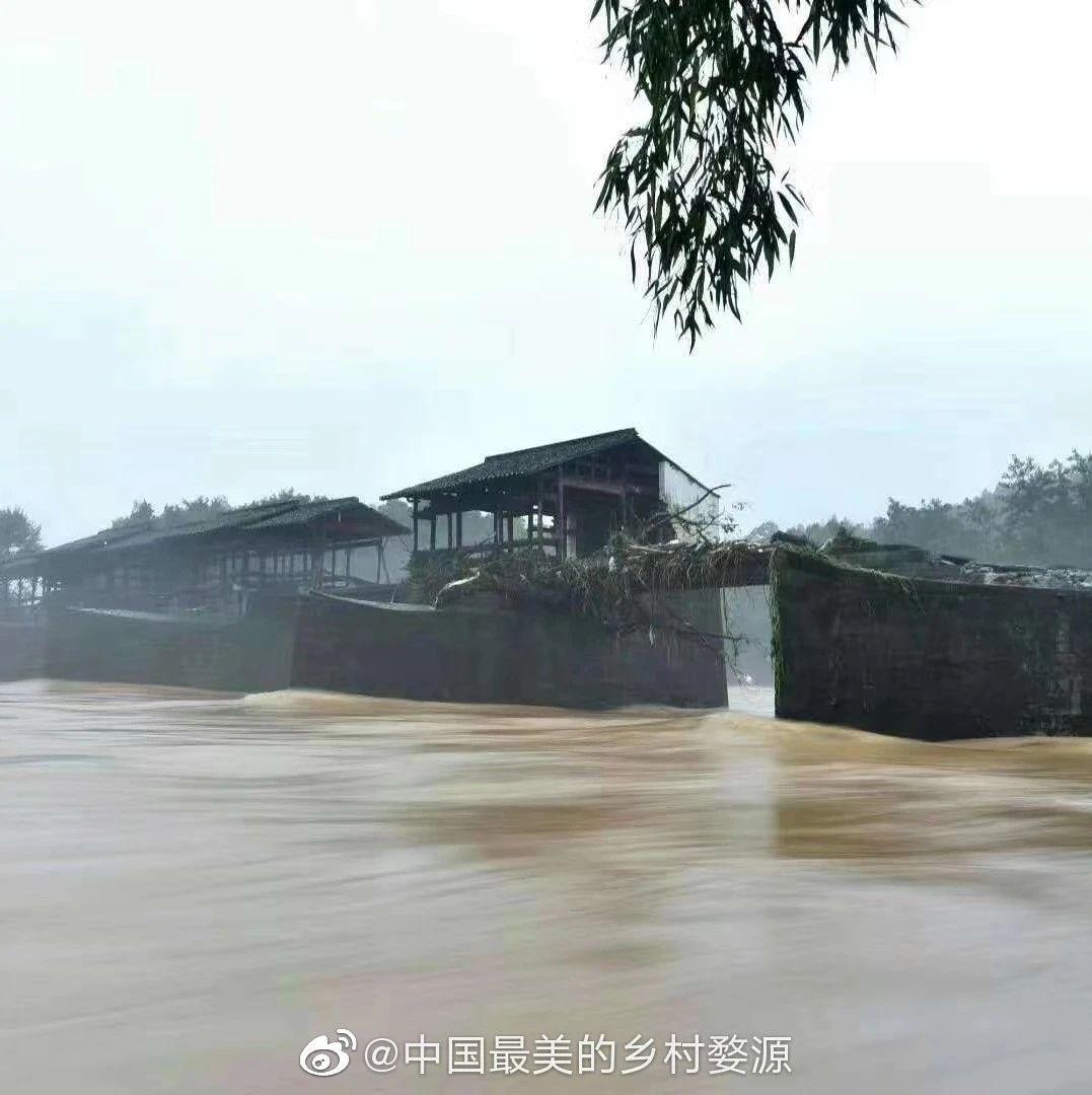 婺源彩虹桥被洪水冲坍塌? 官方回应
