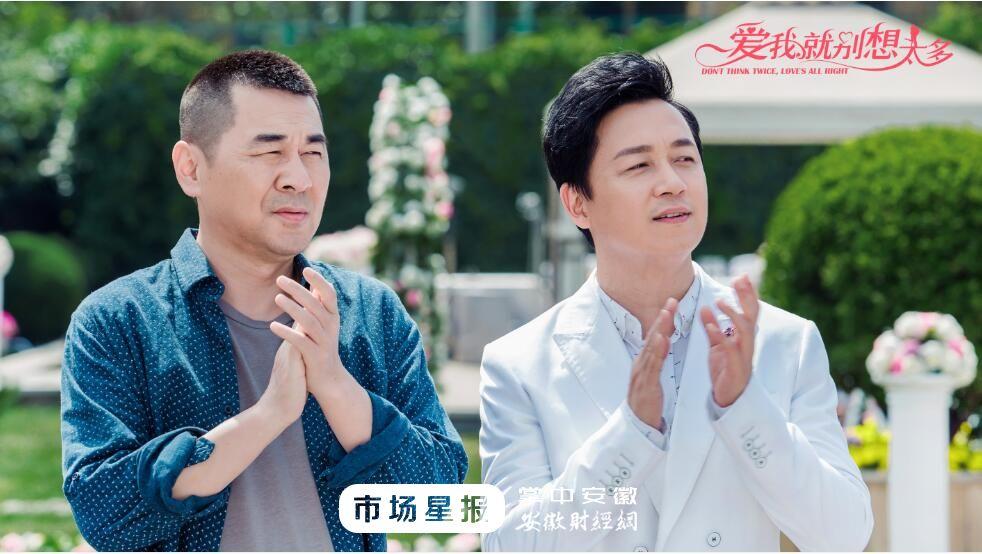 陈建斌:新剧尝试轻喜剧角色有意思 生活中一直保持探索欲