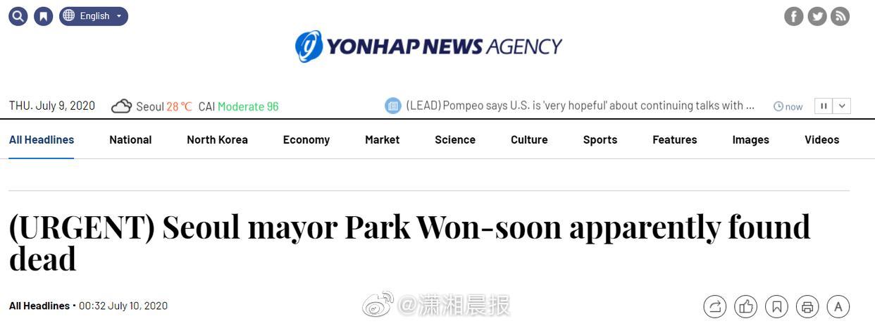 首尔市长确认身亡,被视为2022年总统潜在竞选人