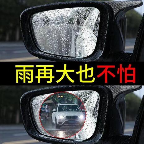途虎推免费后视镜玻璃镀膜,妈妈再也不用担心我雨天出行了