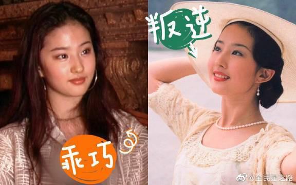 刘亦菲绝版视频,15岁的仙女聊对白秀珠一角的理解