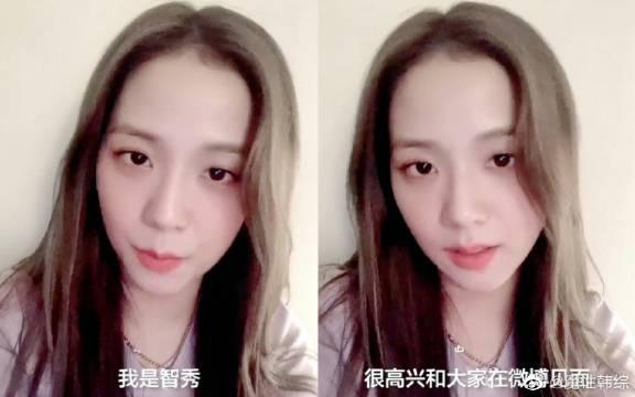 智秀的首次视频问候,说中文啦,真的太可爱啦