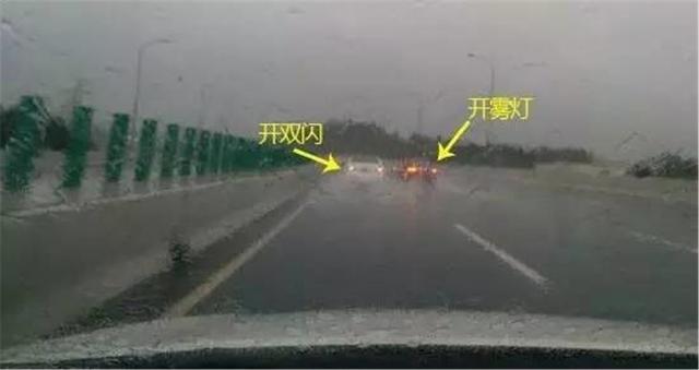雨天高速路上被罚款200元扣3分的司机行为 你也一定有过