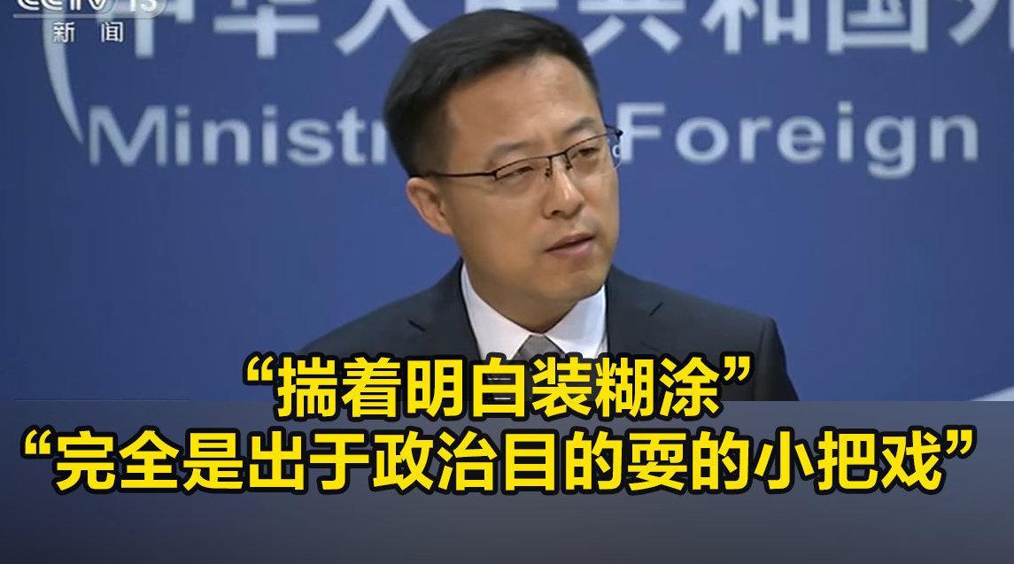 美方欲邀中国进行军控谈判,外交部:真是纠缠不休