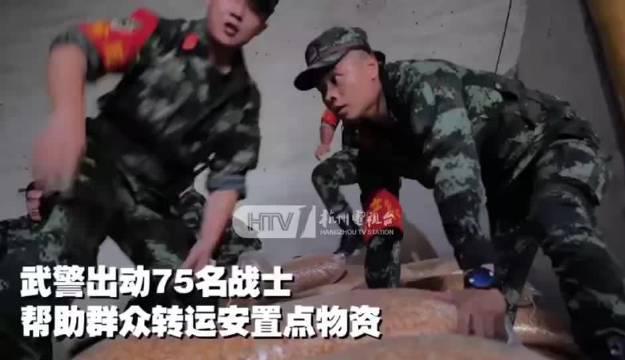 """杭州这一抹""""军营绿"""",给洪水受灾群众希望!"""