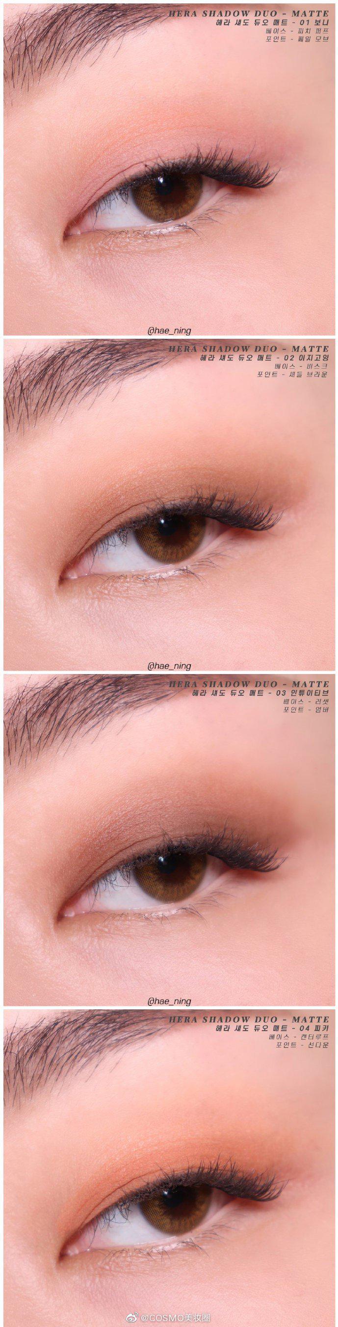 HERA双色眼影,全系列共发布了12个色号,拥有哑光,缎面……