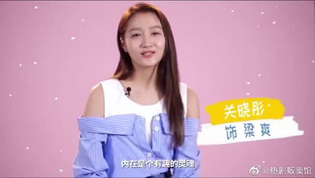 角色特辑~ 关晓彤李庚希演绎不完美的青春~ 这种霸气女主才是晓彤