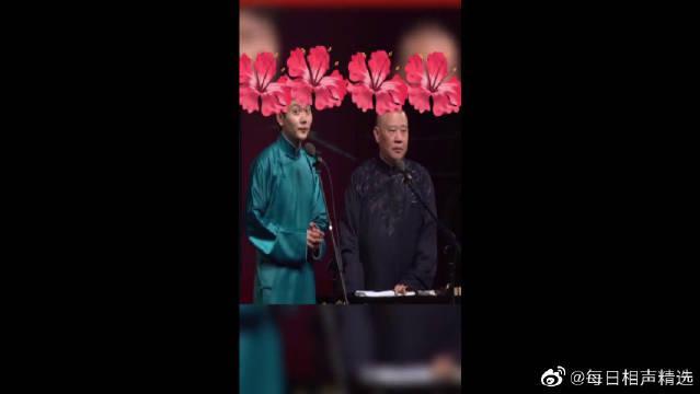 为什么说相声,问就是为了弘扬中国传统文化!