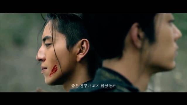 肖战 王大陆 李沁主演的《狼殿下》韩国版预告来了!