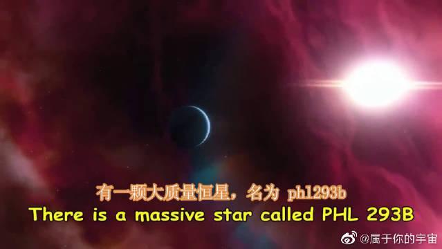 科学家发现一个最亮的恒星突然消失了……