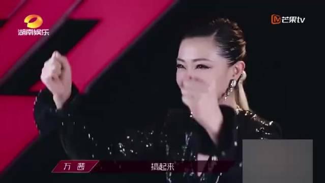 《乘风破浪的姐姐》沈梦辰 、万茜、王霏霏Fei 带来《manta》舞台