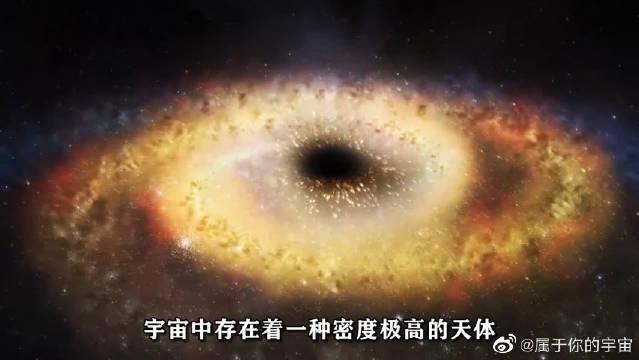 宇宙中十分壮观的景象,超级黑洞吞噬恒星,没想到恒星成了食物