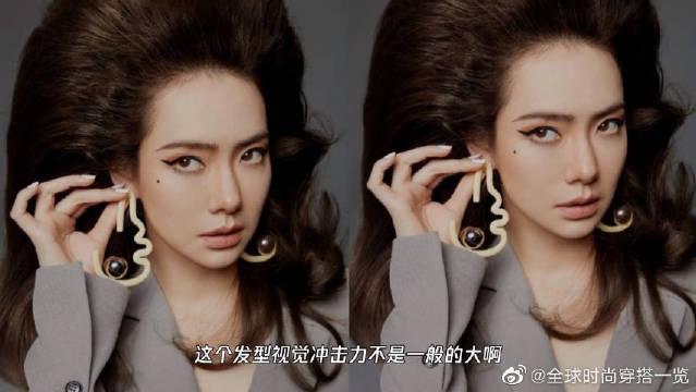 戚薇拍摄时尚杂志大片,复古爆炸头搭金属风耳环又美又飒!
