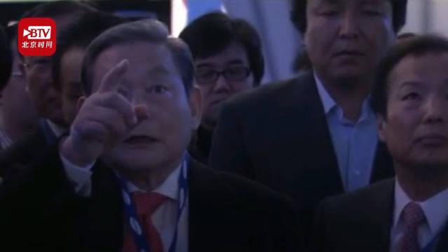 福布斯2020年韩国富豪榜:三星李健熙为韩国首富