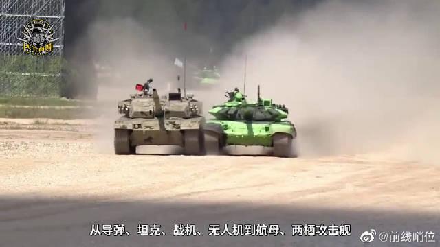 运-20对中国战略意义有多大?专家:超过歼-20和航空母舰