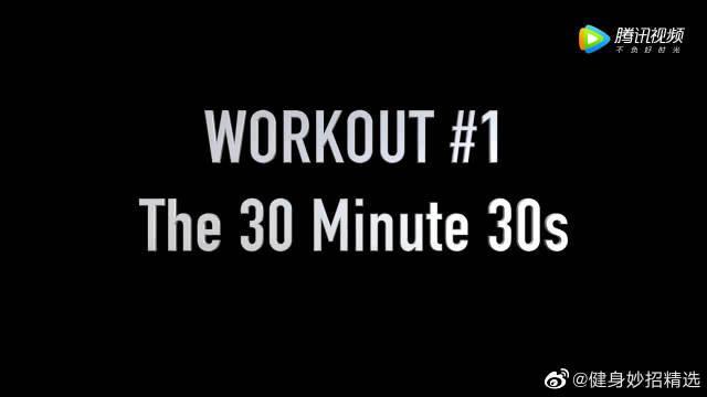 4组燃脂减肥训练,超消耗卡路里,练完大汗淋漓