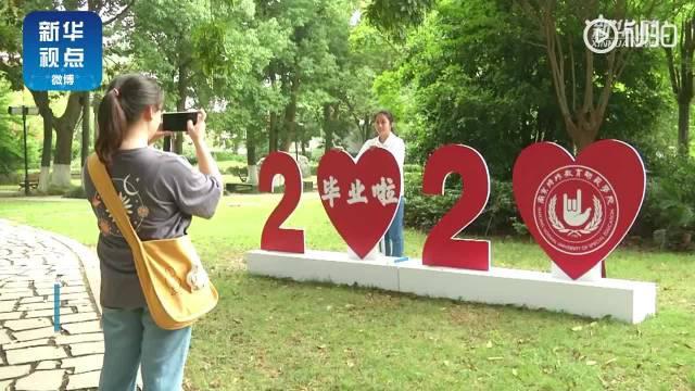 江苏今年唯一一名盲人大学生考研成功被辽宁高校录取