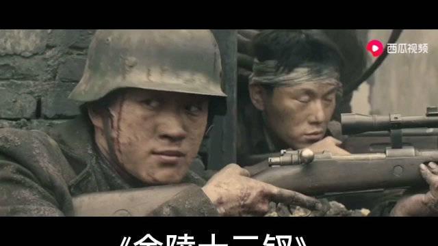 金陵十三钗:南京沦陷!留守的战士与日军展开激烈巷战……