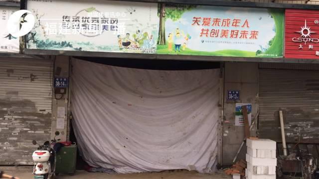 """最近,福州市民吴女士向福建新闻广播""""新闻三剑客""""投诉称……"""
