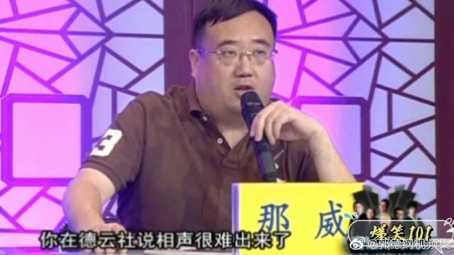 老郭护犊子场面,评委说张云雷,老郭回怼。儿子被为难,老郭撑腰