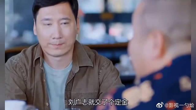 可可从老李那里忽悠一百万投资火锅店老李还说这是给你零花钱