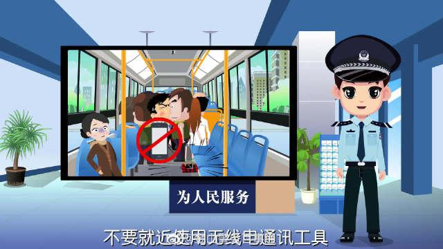 【小金说防恐2.0 :第三集 如何应对公交车上的恐怖袭击】