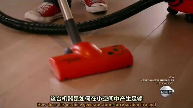 真空吸尘器热销全球的奥秘是什么?身体虽小本事却很大!