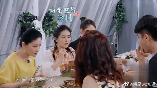 张歆艺撸起袖子吃东西,袁弘吐槽:穷凶极恶!太接地气了
