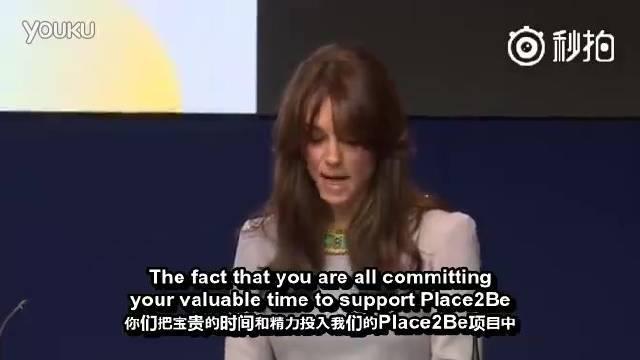 英国凯特王妃英语演讲,来自皇室的标准英音