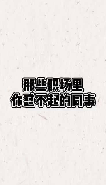 """吕良伟被朝阳群众蔡明反怼,""""全国防火大使""""的确让人无法反驳"""