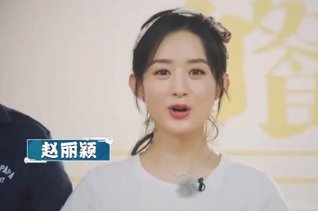 高考之前,赵丽颖蔡徐坤祝福驾到,关晓彤最暖心!