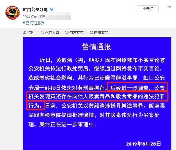 黄毅清被判关押15年,没收财产5万,网友:黄奕可以松口气了