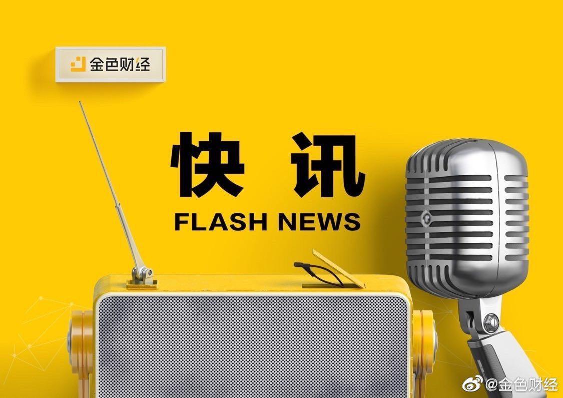 火币即将上线期权产品 近期,有自媒体发布了火币合约即将上线期权产品……