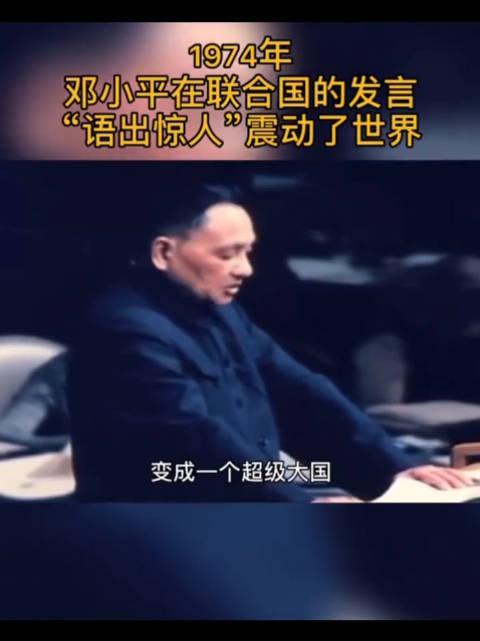 很佩服邓小平当时就能说出这样的话