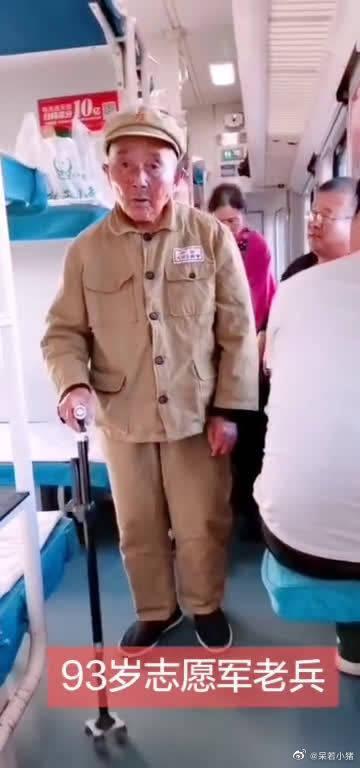 93岁志愿军老兵,虽步履蹒跚,军衣泛黄,但您真的是最可爱……