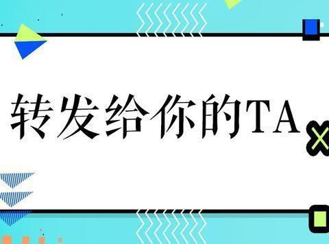2020吉林省考:街道下辖村、乡镇下辖社区的符合条件人员如何报考