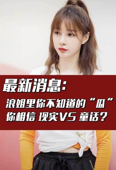 """吴昕在 演出后激动地哭了,黄晓明道:""""女人哭吧哭吧不是罪""""……"""