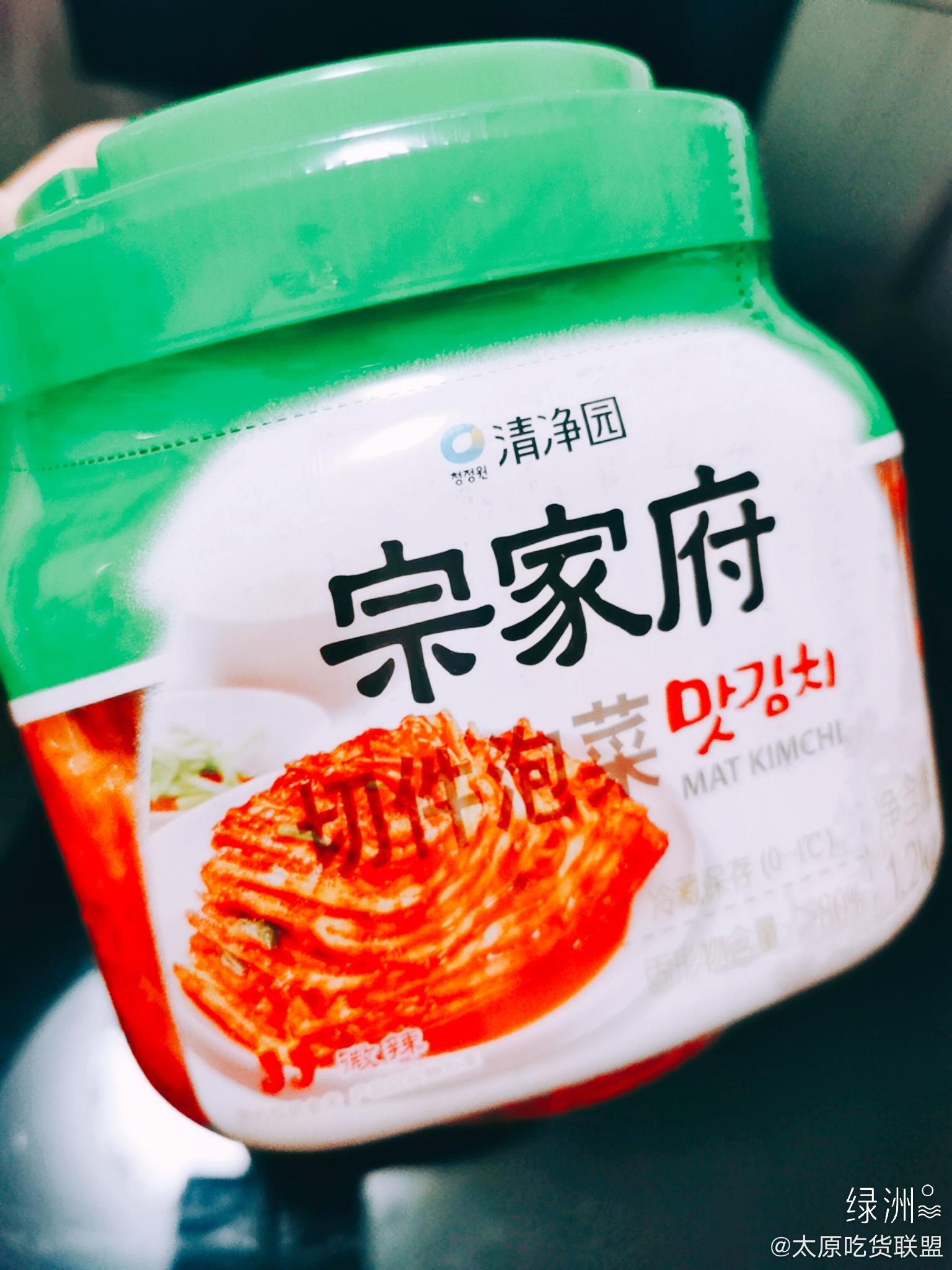 推荐一款好吃的泡菜,看韩剧必备 虽说我家冰箱已经全是泡菜味道
