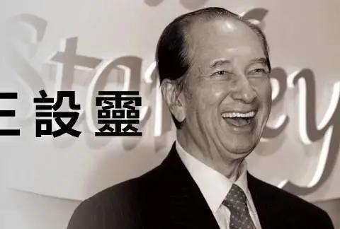 赌王出殡日:林青霞现身悼念气质超群,奚梦瑶眼妆太突兀