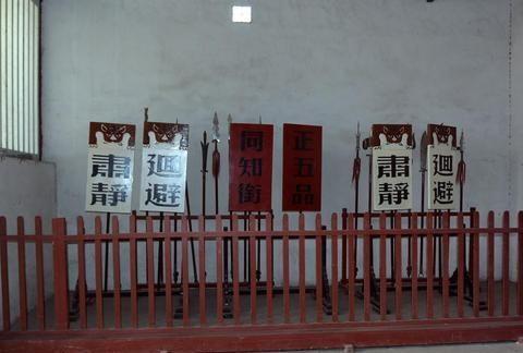 我国一县衙,三堂对联引人深思,还有春秋时期编钟,就在河南