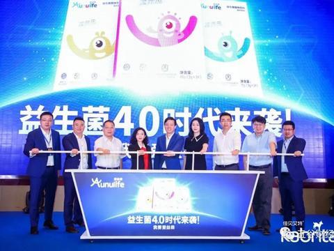 中国益生菌市场年均增长15%,澳优推出爱益森,进一步丰富产品线