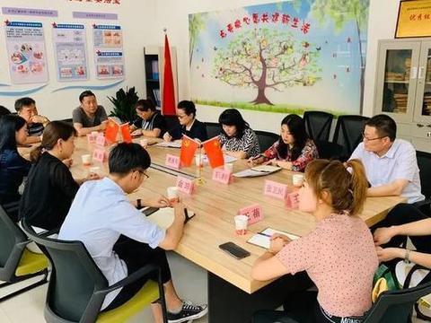 秦都区委统战部召开新的社会阶层人士统战工作座谈会