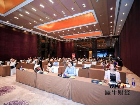 第四届GPLP投资产业峰会暨2019影响力评选颁奖盛典成功举办