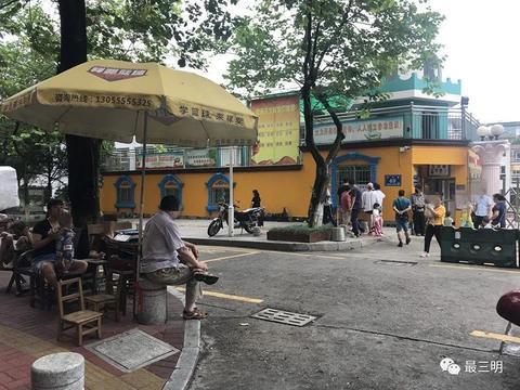 图片带你直击三明市区幼儿园招生现场